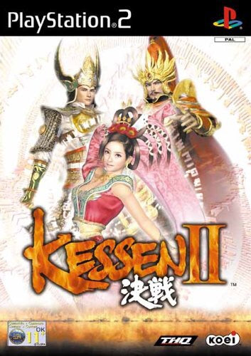 [PS2] Kessen II (Japan) - Used Like New