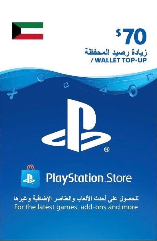 PSN Card $70 (Kuwaiti Account)