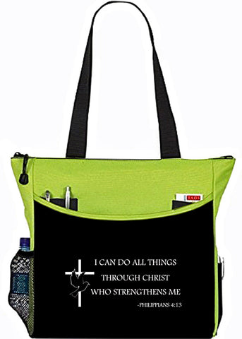 Philippians 4:13 I Can Do All Things Christian Bible Cover Tote Bag - The Nurse Place - 3
