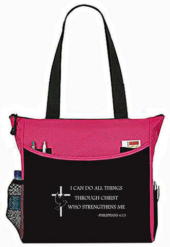 Philippians 4:13 I Can Do All Things Christian Bible Cover Tote Bag - The Nurse Place - 2