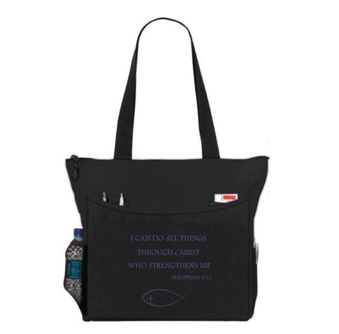 Philippians 4:13 I Can Do All Things Purple Fish Christian Bible Cover Tote Bag
