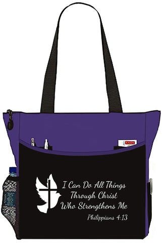 Philippians 4:13 I Can Do All Things Dove Black/Purple Bible Cover Tote Bag