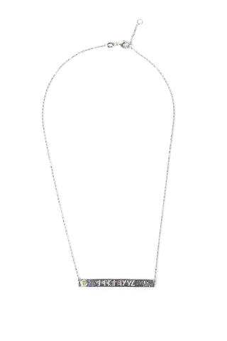 PHOENICIAN BEAM NECKLACE - Horizontal