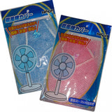 cheapest Safety Fan Cover Bren store