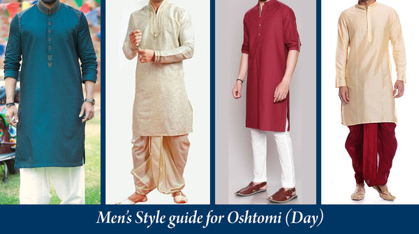 pujo style for men