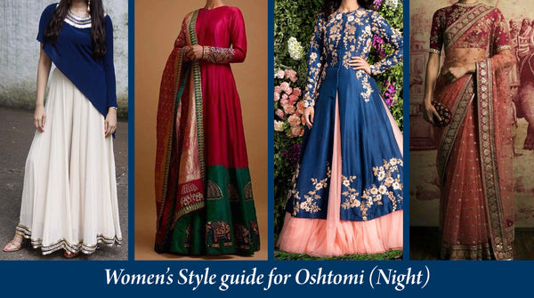 puja style guide for women