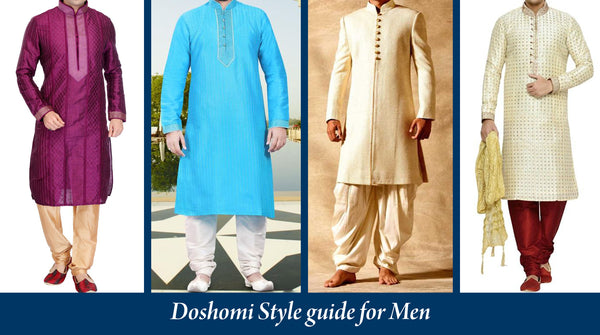 doshomi puja style for men