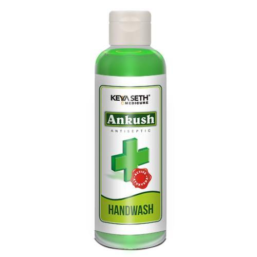 Ankush Ayurvedic Hand Wash Disinfectant Enriched with Rose and lavender Essential Oil