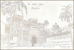 The Ishtar Gate, The Eighth Gate to the Inner City Sketch