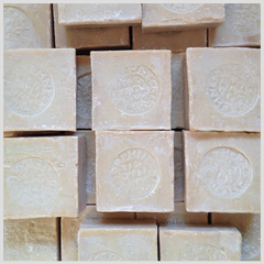 Antiochia Soap 35% Pure Laurel Berry Oil 170g Handmade in Hatay Province.