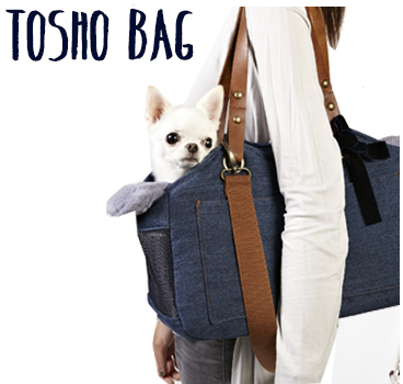 LE SAC BLUE JEAN by Louisdog <br> Le Tosho Bag!