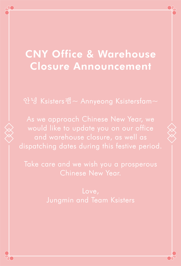 CNY Office & Warehouse Closure Announcement