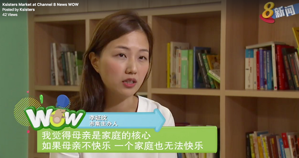 [MEDIA] Shop For Cause! Ksisters Market by Channel News 8 WOW