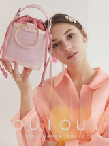 OUIOUI SS2019 Mini Block Bag (5 Colours)