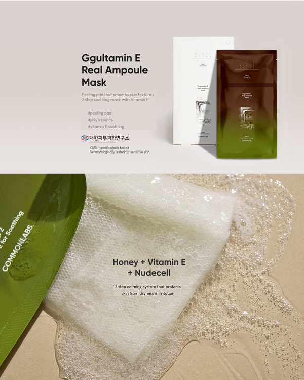 [PROMO] COMMONLABS Ggultamin E Real Ampoule Mask