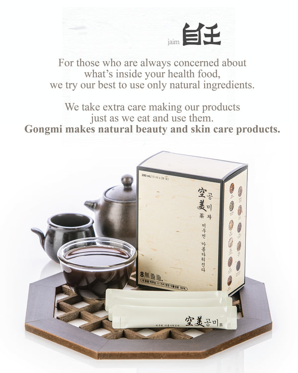 [PREORDER] Gongmi Tea / Enzyme Bundle Deal