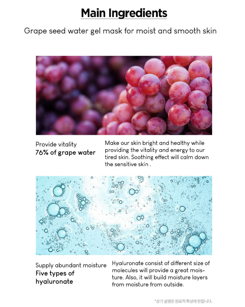 BY ECOM Grape Seed Water Gel Mask