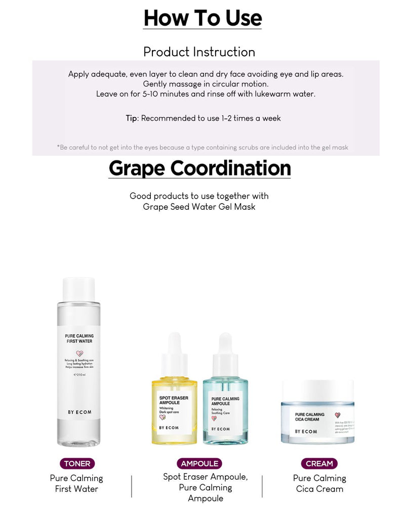 [PROMO] BY ECOM Grape Seed Water Gel Mask