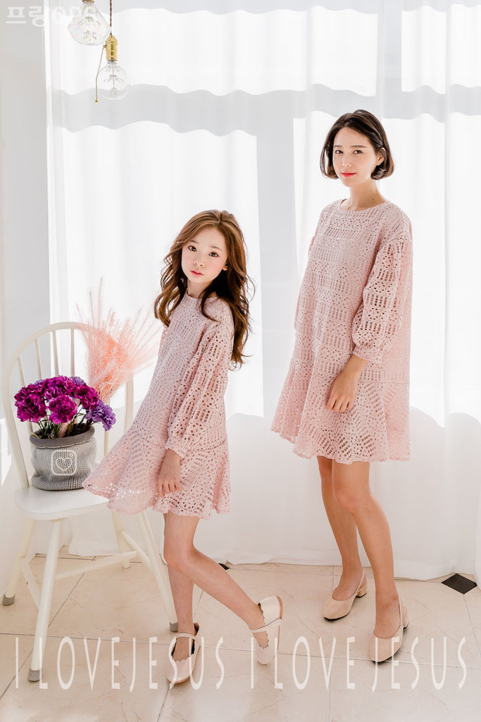Pink Punching Dress (Mum/ Daughter Twinning)