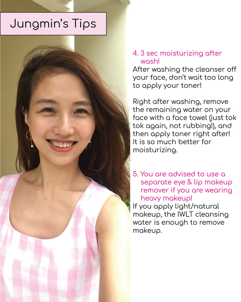 IWLT Rice Cleansing Water