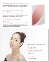 Gongmi Rose / Rice Mask