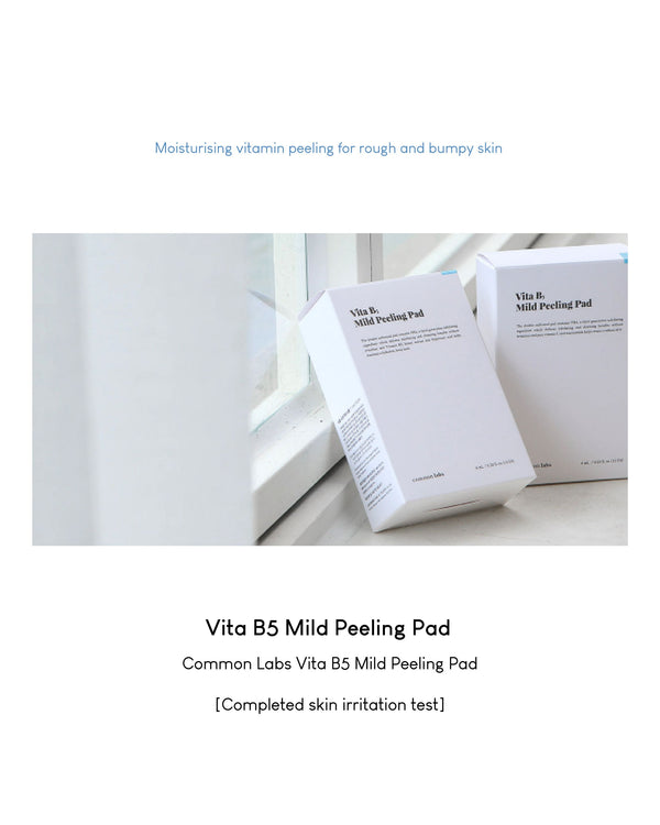 Common Labs Vita B5 Mild Peeling Pad