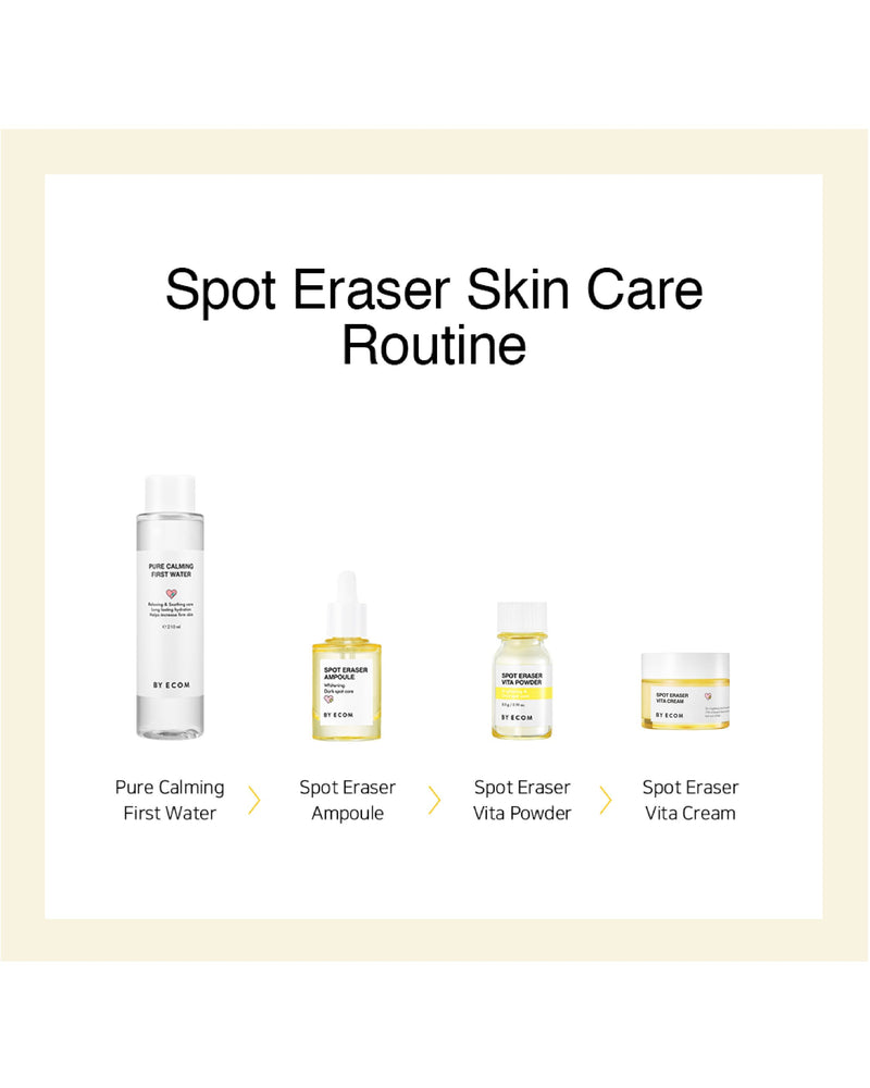 BY ECOM Spot Eraser Vita Cream