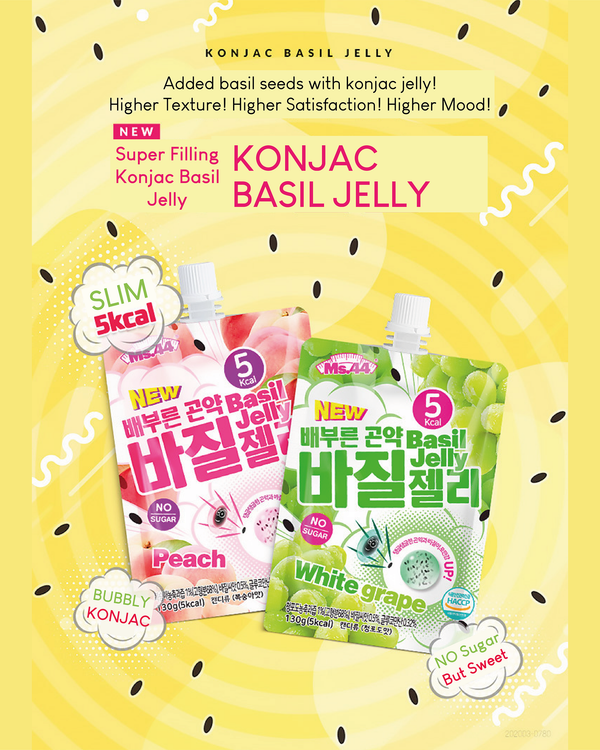 [PREORDER] Super Filling Konjac Basil Jelly White Grape/Peach (8 Packs/1 Box)