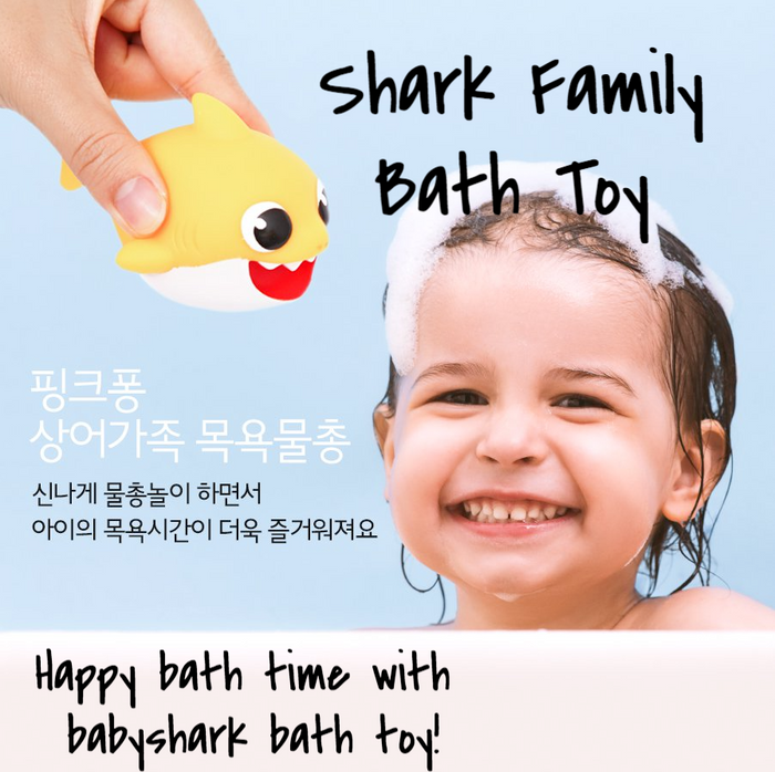 Pinkfong Baby Shark Family Bath Toy