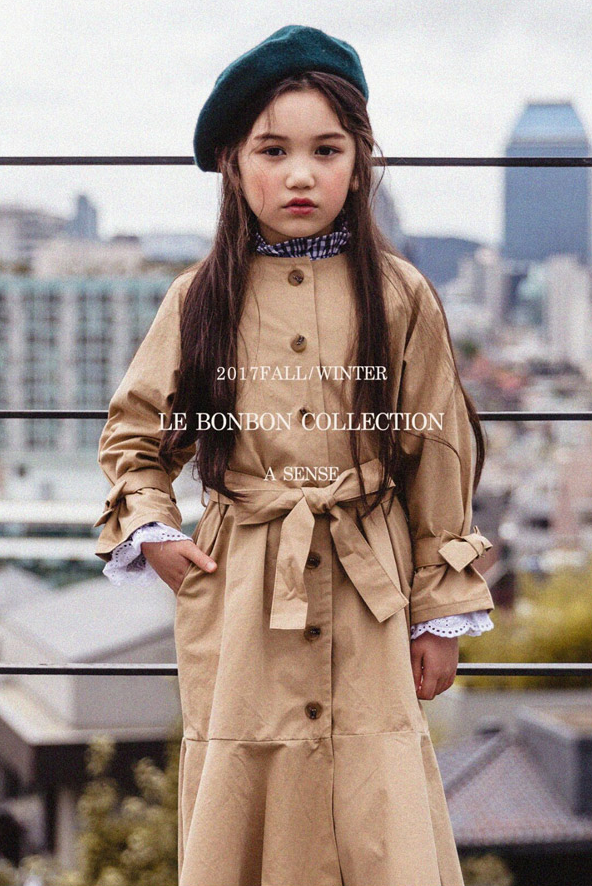 Flare Trench Dress Beige Girl
