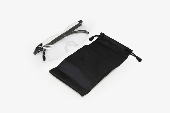 Big Vision Magnifying Eyewear Glasses