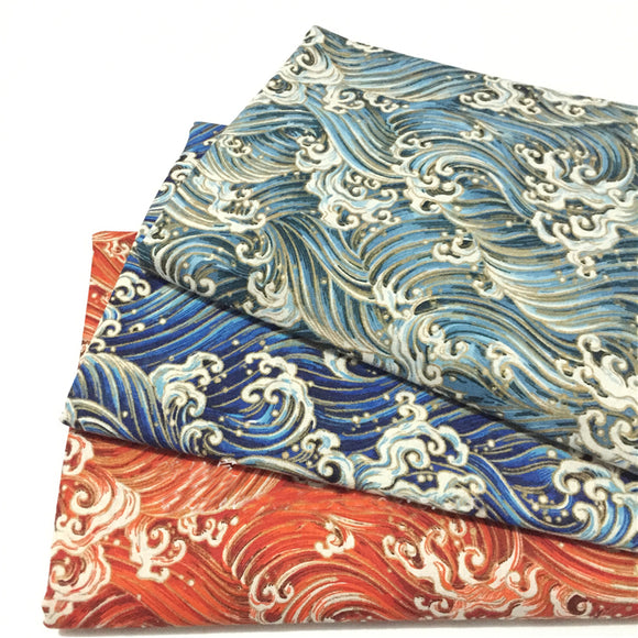 Powder Ocean Wave Cotton Fabric - 8.7
