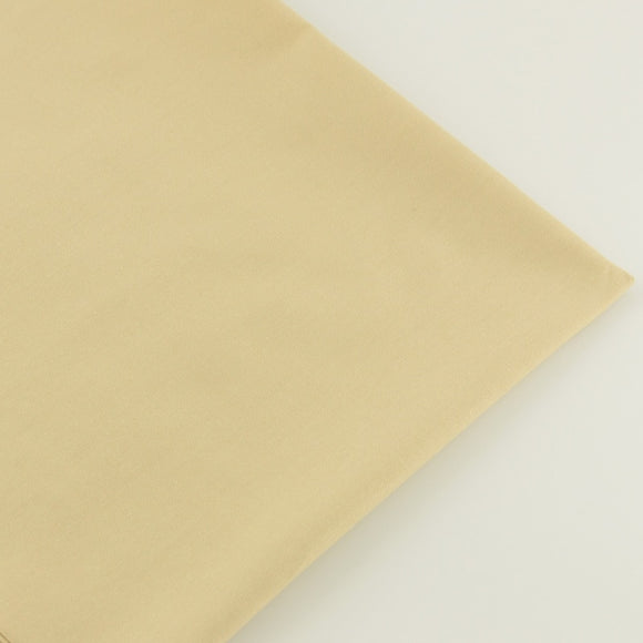 Light Khaki Cotton Fabric - 160cm x 50cm
