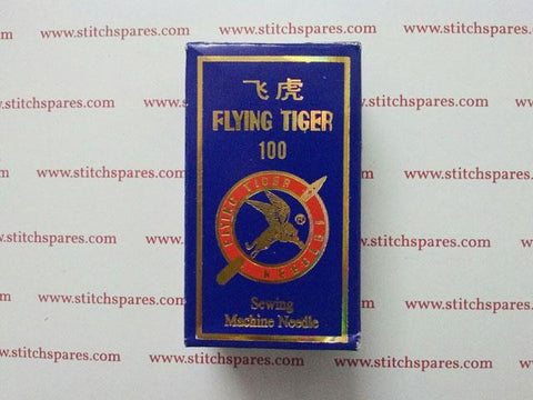 Flying Tiger Needle DPX5 (Button Hole Machine)