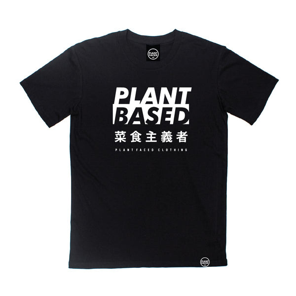 Plant Based Kanji Tee - Black T-Shirt