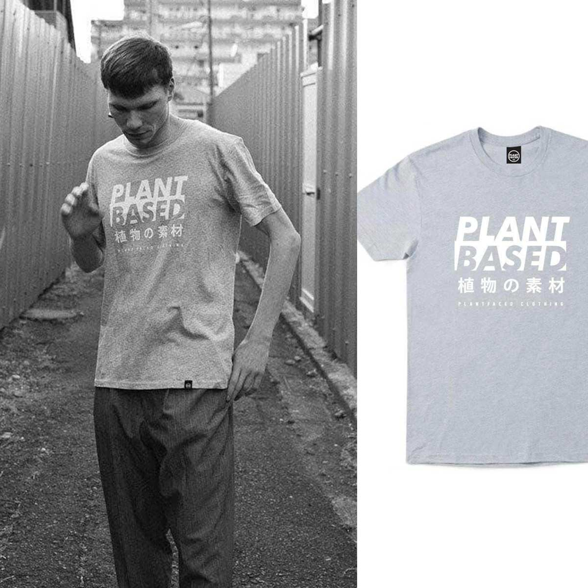 Plant Based Kanji Tee - Heather Grey T-Shirt