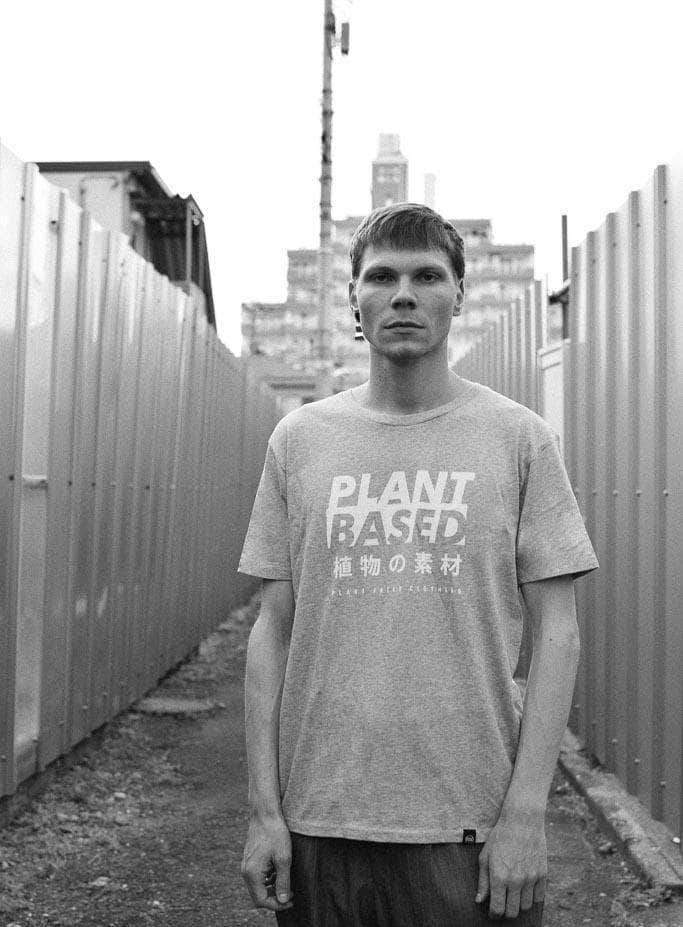 PLANT FACED CLOTHING: T-Shirts - Plant Based Kanji Tee - Heather Grey - 100% Organic Cotton T-Shirt, Vegan Clothing