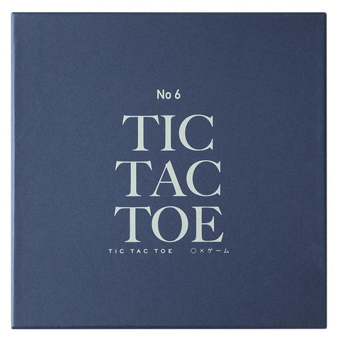Printworks Classic Game - Tic Tac Toe - Tea Pea Home