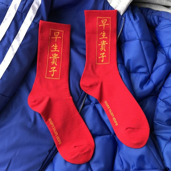 Traditional Chinese Red Classic Socks *6 Variants*