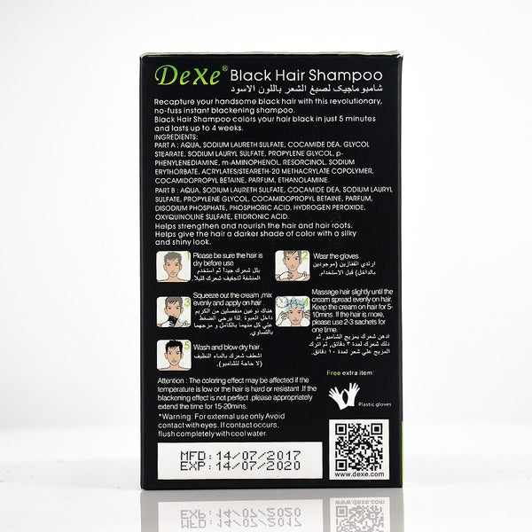 Hair Shampoo *Black Only* 10 pcs/lot *