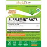 Organic Herb Powders - Herbadiet USDA Organic PURE Gymnema Sylvestre Leaf Powder Glucose Metabolizer Supplement