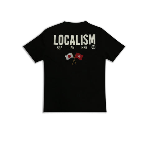 Flag (Black) T-Shirt