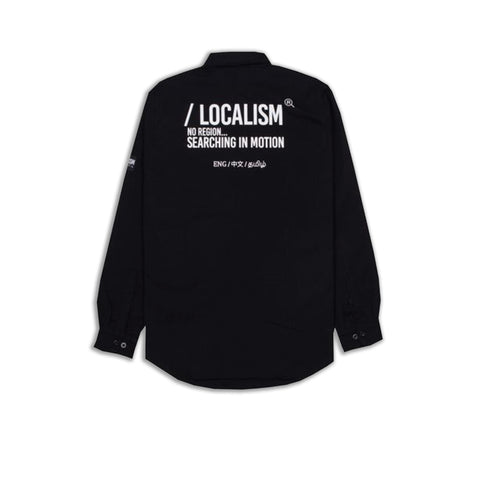 Searching (IM) Shirt