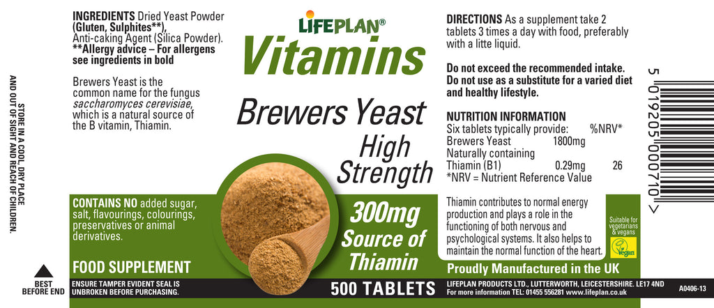 Brewers Yeast 300mg 500 tabs