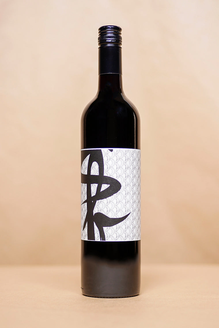 Smallfry Cabernet Sauvignon 2014 750mL