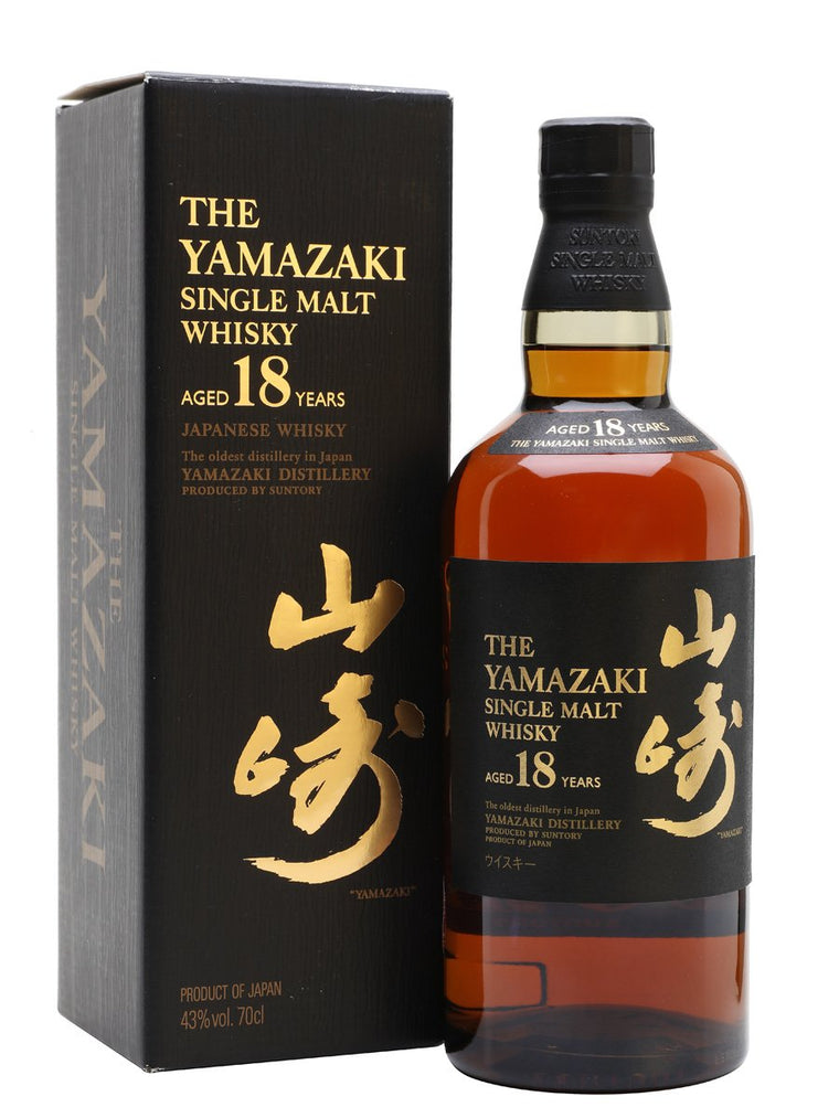 Yamazaki Distillery 18 Year Old Japanese Whisky 700mL