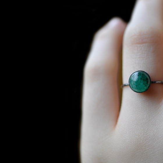 Sterling Silver Aventurine Ring