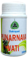 Punarnava Vati for Metabolism and Constipation - 100 Tabs