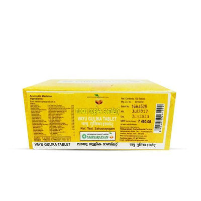 VAYUGULIKA - 100 TABLET (Indigestion, Breathing Difficulty, Bronchitis & Asthma)