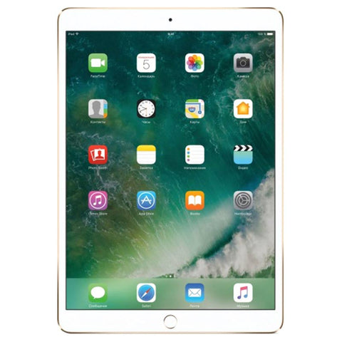 Apple iPad Pro MPMG2HN/A91,100.00 Wi-Fi + Cellular (Gold,512GB) - Techstore